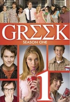 Greek saison 1 - Seriesaddict